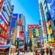 Emigrar a Japón: Ventajas y Desventajas